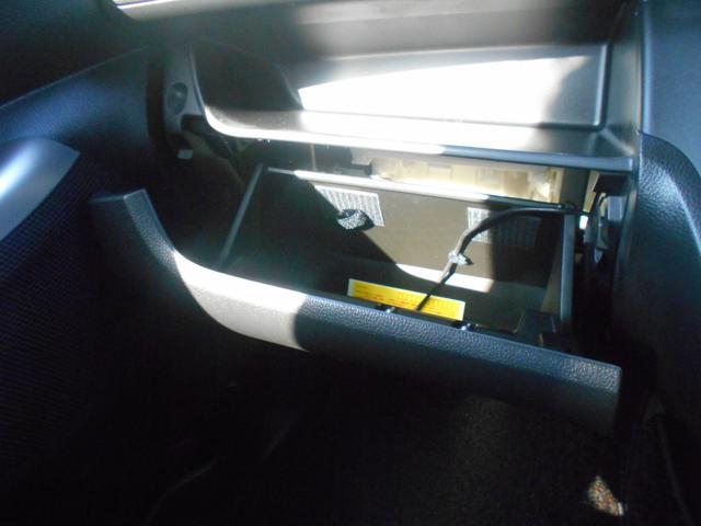 ハイウェイスター X ワンオーナー 両側電動スライドドア(15枚目)