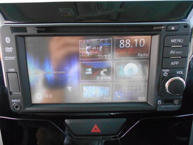 使い勝手の良いSDナビを装備!音楽データやDVD再生などドライブを楽しくする機能が充実していますよ♪お問い合わせはお早めに☆フリーダイヤル0120-27-1190