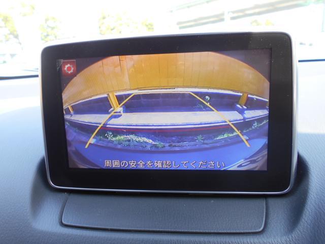 XD ツーリング 禁煙車 純正SDナビ バックカメラ ETC(8枚目)