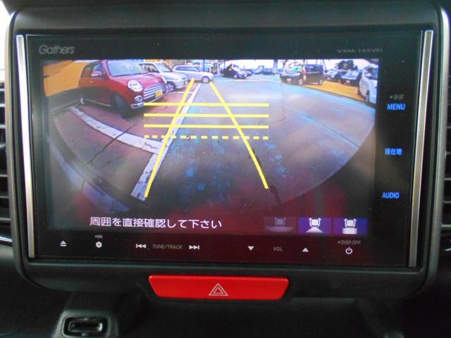 G ターボSSパッケージ 4WD 両側パワースライド(10枚目)