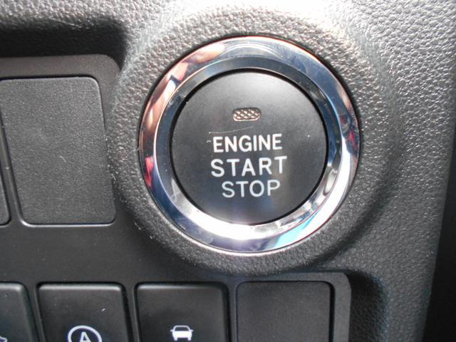 プッシュスタートによるエンジンスタート機能搭載車になります!鍵をいちいち差し込む手間が省けて非常に便利です!お問い合わせは0120-27-1190♪sankyo4190@net.email.ne.jp