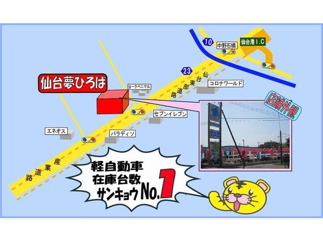 13G・F ホンダセンシング 社外SDナビ クルコン(54枚目)