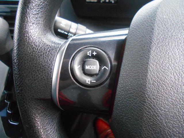 オーディオ操作が簡単に出来るステアリングスイッチ!視線を逸らさずに操作出来るので安全に運転出来ますね♪お問い合わせはお早めに☆フリーダイヤル0120-27-1190★
