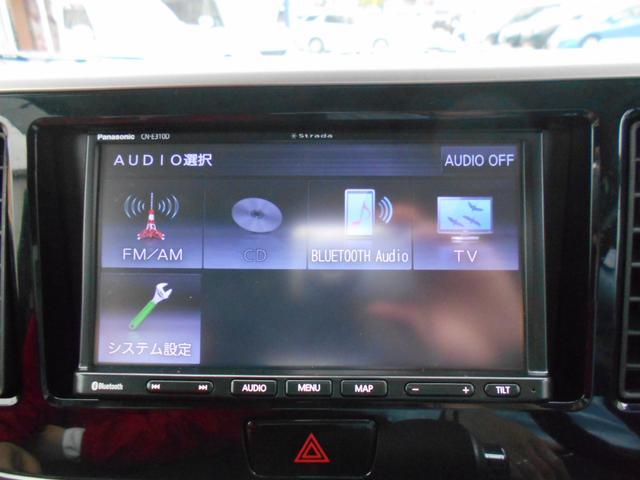 ハイウェイスター ターボ ストラーダSDナビ CD DVD Bluetooth ターボ 衝突サポート 両側パワースライド アラウンドビューカメラ インテリキー プッシュスタート オートライト ETC(4枚目)