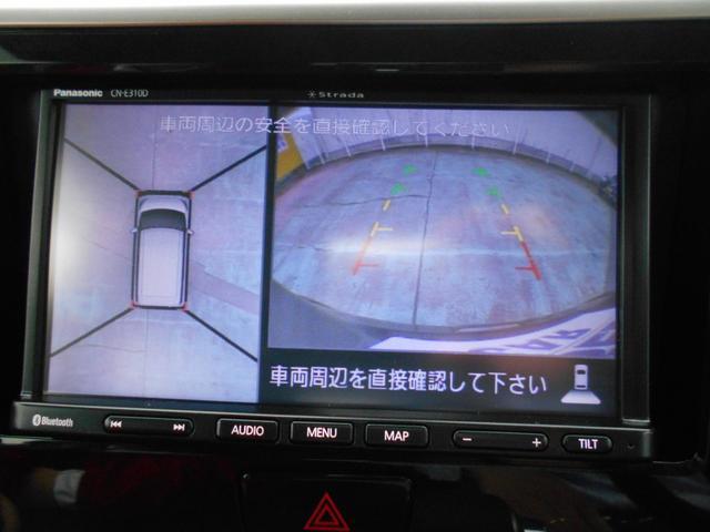 ハイウェイスター ターボ ストラーダSDナビ CD DVD Bluetooth ターボ 衝突サポート 両側パワースライド アラウンドビューカメラ インテリキー プッシュスタート オートライト ETC(5枚目)