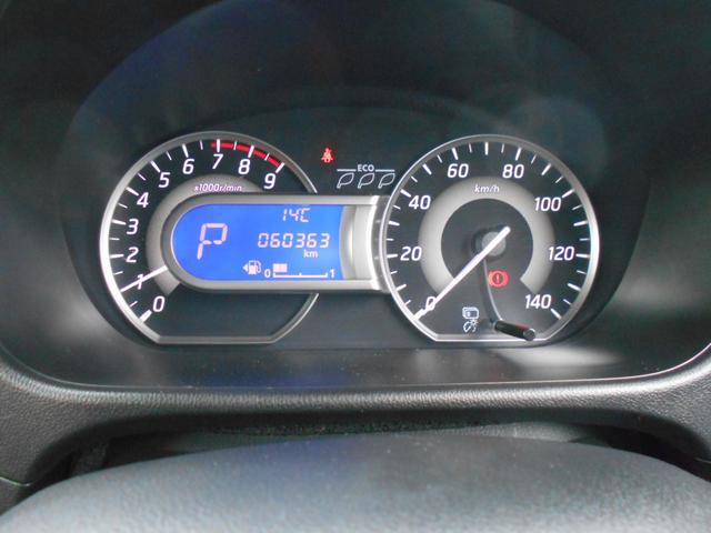 ハイウェイスター ターボ ストラーダSDナビ CD DVD Bluetooth ターボ 衝突サポート 両側パワースライド アラウンドビューカメラ インテリキー プッシュスタート オートライト ETC(24枚目)