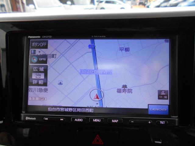 ハイウェイスター ターボ ストラーダSDナビ CD DVD Bluetooth ターボ 衝突サポート 両側パワースライド アラウンドビューカメラ インテリキー プッシュスタート オートライト ETC(26枚目)