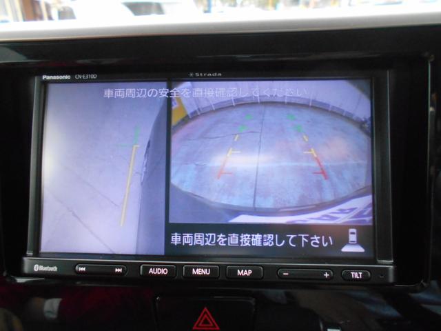 ハイウェイスター ターボ ストラーダSDナビ CD DVD Bluetooth ターボ 衝突サポート 両側パワースライド アラウンドビューカメラ インテリキー プッシュスタート オートライト ETC(27枚目)