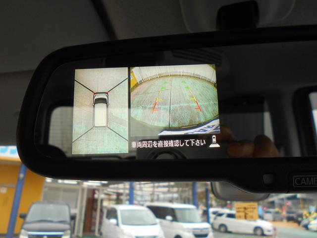 ハイウェイスター ターボ ストラーダSDナビ CD DVD Bluetooth ターボ 衝突サポート 両側パワースライド アラウンドビューカメラ インテリキー プッシュスタート オートライト ETC(28枚目)
