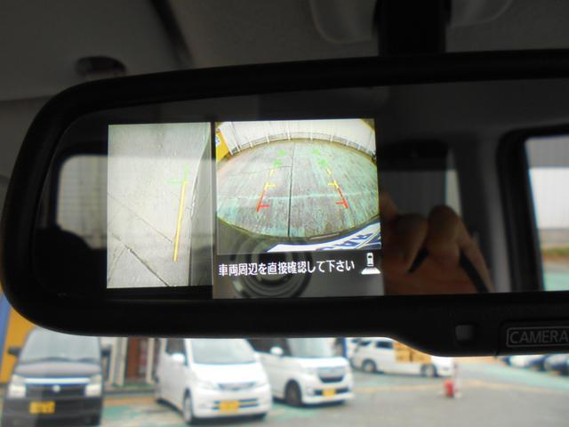 ハイウェイスター ターボ ストラーダSDナビ CD DVD Bluetooth ターボ 衝突サポート 両側パワースライド アラウンドビューカメラ インテリキー プッシュスタート オートライト ETC(29枚目)