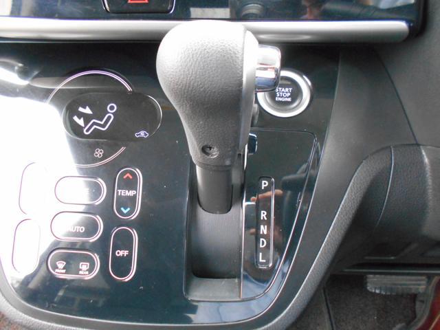 ハイウェイスター ターボ ストラーダSDナビ CD DVD Bluetooth ターボ 衝突サポート 両側パワースライド アラウンドビューカメラ インテリキー プッシュスタート オートライト ETC(30枚目)