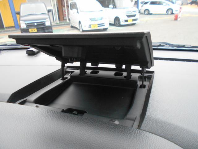 ハイウェイスター ターボ ストラーダSDナビ CD DVD Bluetooth ターボ 衝突サポート 両側パワースライド アラウンドビューカメラ インテリキー プッシュスタート オートライト ETC(32枚目)
