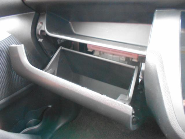 ハイウェイスター ターボ ストラーダSDナビ CD DVD Bluetooth ターボ 衝突サポート 両側パワースライド アラウンドビューカメラ インテリキー プッシュスタート オートライト ETC(35枚目)