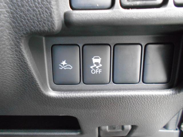 ハイウェイスター ターボ ストラーダSDナビ CD DVD Bluetooth ターボ 衝突サポート 両側パワースライド アラウンドビューカメラ インテリキー プッシュスタート オートライト ETC(38枚目)
