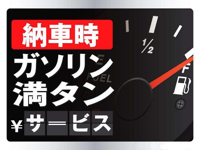 L キーレスキー アイドリングストップ VSC シートヒーター ヘッドライトレベライザー(56枚目)