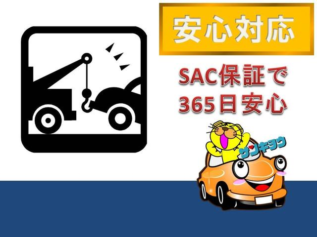 L キーレスキー アイドリングストップ VSC シートヒーター ヘッドライトレベライザー(57枚目)
