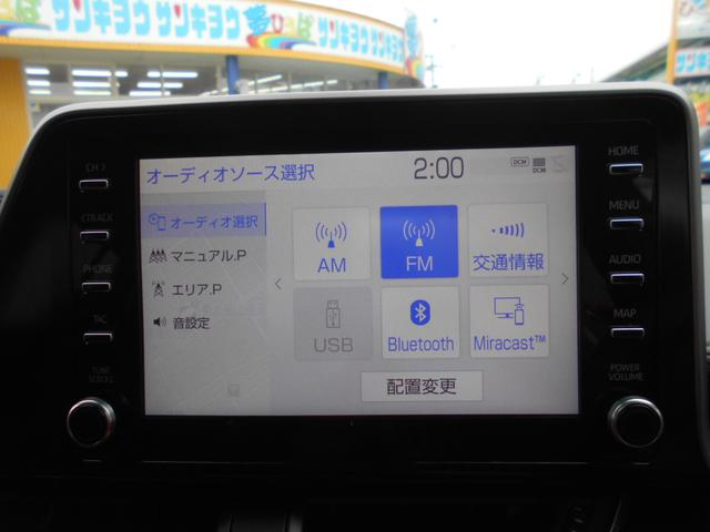 G-T 純正ナビ セーフティセンス LEDヘッドライト オートハイビーム ブラインドスポットモニター(14枚目)