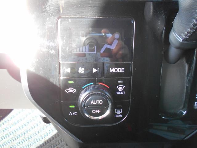 カスタムG S 純正SDナビ フルセグ Bluetooth 両側パワースライドドア スマートアシスト2 バックカメラ クルーズコントロール ETC スマートキー アイドリングストップ(7枚目)