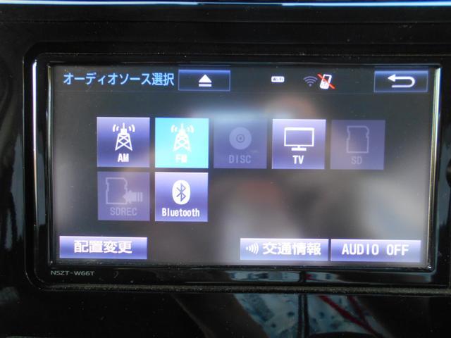カスタムG S 純正SDナビ フルセグ Bluetooth 両側パワースライドドア スマートアシスト2 バックカメラ クルーズコントロール ETC スマートキー アイドリングストップ(8枚目)