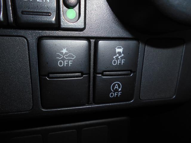 カスタムG S 純正SDナビ フルセグ Bluetooth 両側パワースライドドア スマートアシスト2 バックカメラ クルーズコントロール ETC スマートキー アイドリングストップ(13枚目)