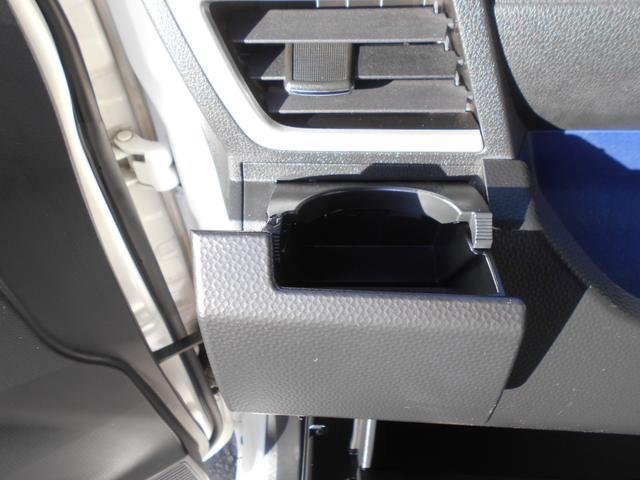 カスタムG S 純正SDナビ フルセグ Bluetooth 両側パワースライドドア スマートアシスト2 バックカメラ クルーズコントロール ETC スマートキー アイドリングストップ(46枚目)