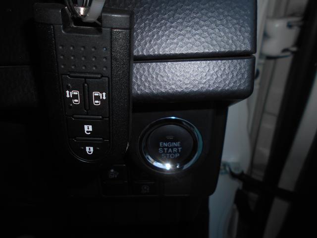 カスタムG S 純正SDナビ フルセグ Bluetooth 両側パワースライドドア スマートアシスト2 バックカメラ クルーズコントロール ETC スマートキー アイドリングストップ(48枚目)