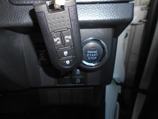 カスタムG S 純正SDナビ フルセグ Bluetooth 両側パワースライドドア スマートアシスト2 バックカメラ クルーズコントロール ETC スマートキー アイドリングストップ(49枚目)