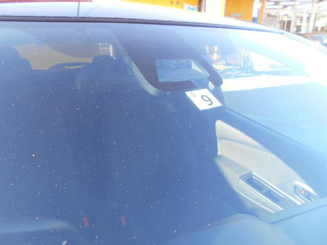 F 純正SDナビ トヨタセーフティーセンス ステアリングスイッチ オートマチックハイビーム LDA ミラーウインカー バックカメラ キーレス ETC(21枚目)