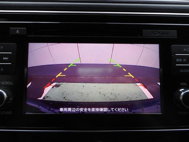 X 純正フルセグメモリーナビ バックカメラ ETC(5枚目)
