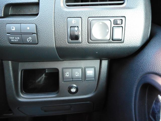 ライダー 4WD 両側電動スライドドア 社外HDDナビ(10枚目)