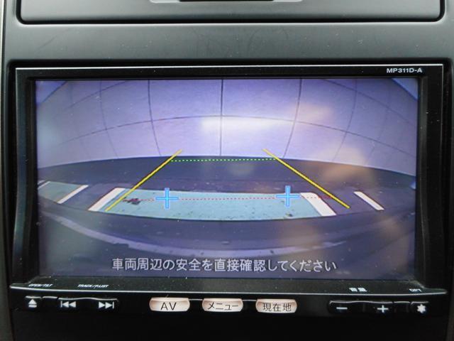 「日産」「ティーダ」「コンパクトカー」「岩手県」の中古車5