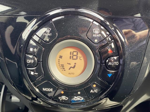 e-パワー B FOUR 社外ナビ/CD/SD/Bt/AUX バックカメラ エマージェンシーブレーキクリアランスソナー 切り替え式4WD ETC プッシュスタート ウィンカーミラー(20枚目)