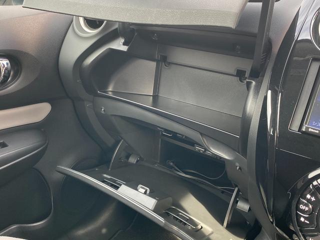 e-パワー B FOUR 社外ナビ/CD/SD/Bt/AUX バックカメラ エマージェンシーブレーキクリアランスソナー 切り替え式4WD ETC プッシュスタート ウィンカーミラー(22枚目)