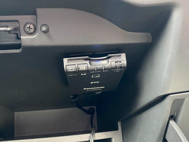 e-パワー B FOUR 社外ナビ/CD/SD/Bt/AUX バックカメラ エマージェンシーブレーキクリアランスソナー 切り替え式4WD ETC プッシュスタート ウィンカーミラー(23枚目)