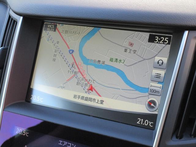 350GT FOUR ハイブリッド タイプP 純正ナビ/CD/DVD/Bt/USB/MSV フルセグ アラウンドビューモニター 黒革シート シートヒーター ビルトインETC(4枚目)
