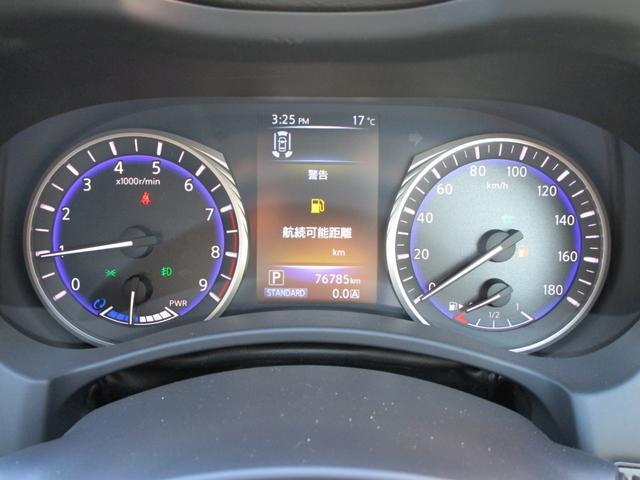350GT FOUR ハイブリッド タイプP 純正ナビ/CD/DVD/Bt/USB/MSV フルセグ アラウンドビューモニター 黒革シート シートヒーター ビルトインETC(20枚目)
