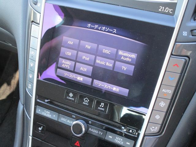 350GT FOUR ハイブリッド タイプP 純正ナビ/CD/DVD/Bt/USB/MSV フルセグ アラウンドビューモニター 黒革シート シートヒーター ビルトインETC(24枚目)