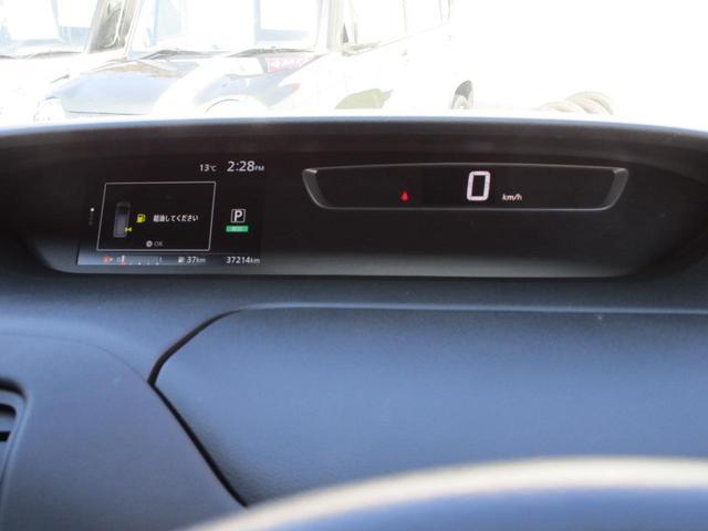 ハイウェイスター プロパイロットエディション プロパイロット 快適P 純正9型ナビ/CD/DVD/SD/Br/Bt/USB バックカメラ フリップダウン 両側ハンズフリーパワスラ シートヒーター LEDライト(27枚目)