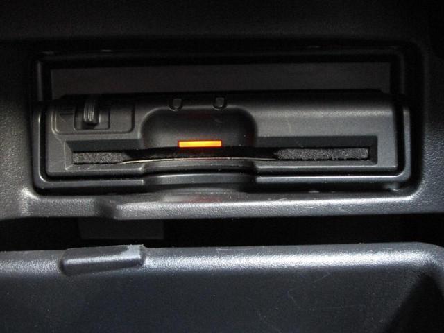 ハイウェイスター プロパイロットエディション プロパイロット 快適P 純正9型ナビ/CD/DVD/SD/Br/Bt/USB バックカメラ フリップダウン 両側ハンズフリーパワスラ シートヒーター LEDライト(36枚目)