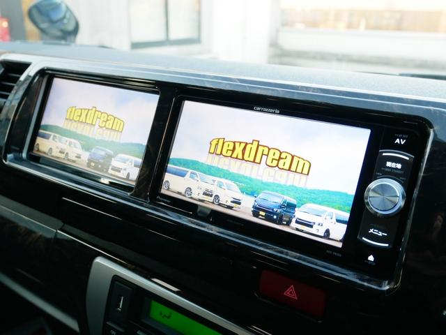 トヨタ ハイエースワゴン GL 後向きベッド 車中泊 収納可能マット