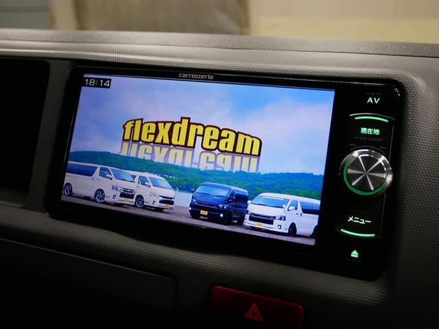 トヨタ レジアスエースバン スーパーロング DX GLパッケージ 4WD ハイルーフ