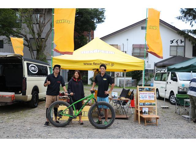 自転車のイベントやキャンプイベント・フィッシングイベントなどにも参加させて頂いております。