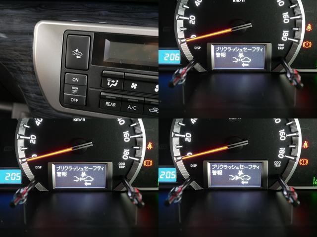 特設カラー:ライトイエロー GL 4WD 寒冷地(7枚目)