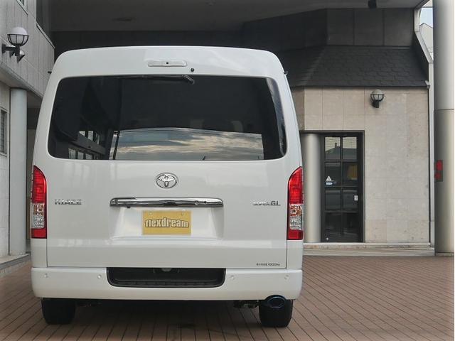 「トヨタ」「ハイエース」「ミニバン・ワンボックス」「宮城県」の中古車16