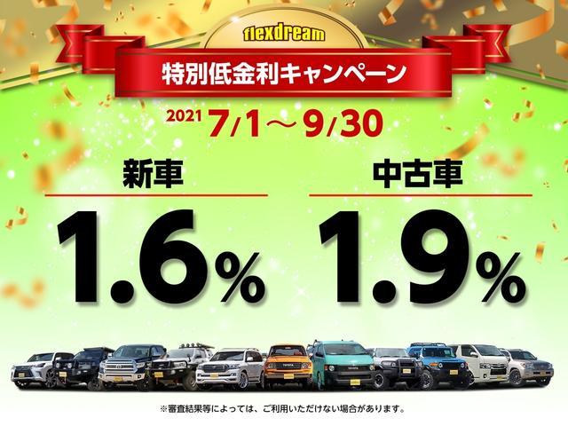 DX GLパッケージ 新車コンプリート ディーゼル四駆 スーパーGLシート装着(4枚目)