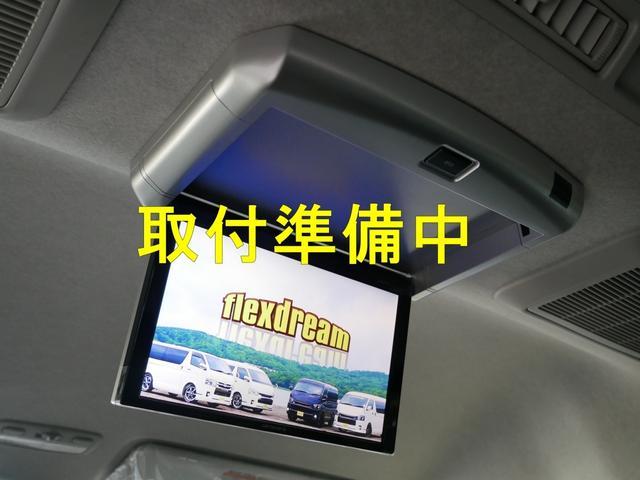 スーパーGL ダークプライム 新車コンプリート FD-BOX7vanlife 車中泊仕様(10枚目)