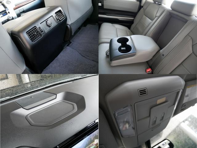 新平 クルーMAX リミテッド4WD 本革 トノカバー ナビ(17枚目)