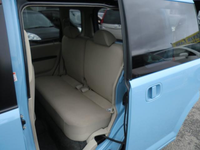 「日産」「オッティ」「コンパクトカー」「宮城県」の中古車12