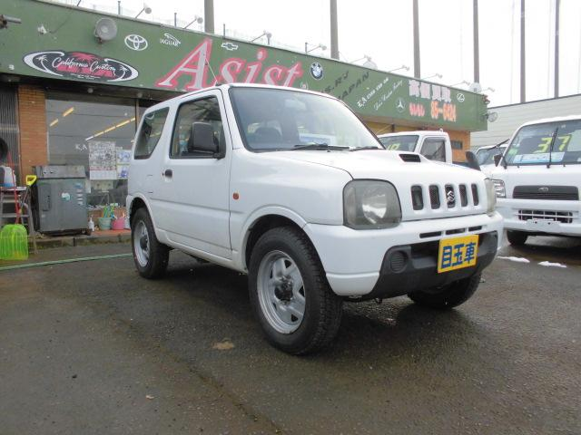 4WD AC PS PW(6枚目)