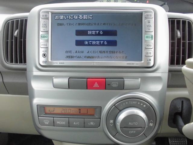 Xリミテッド 2WD AC PS PW(13枚目)